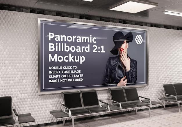 Tabellone per le affissioni panoramico nella stazione della metropolitana mockup