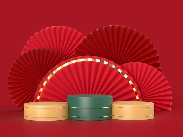 Medaglione di ventaglio di carta come decorazione del capodanno cinese