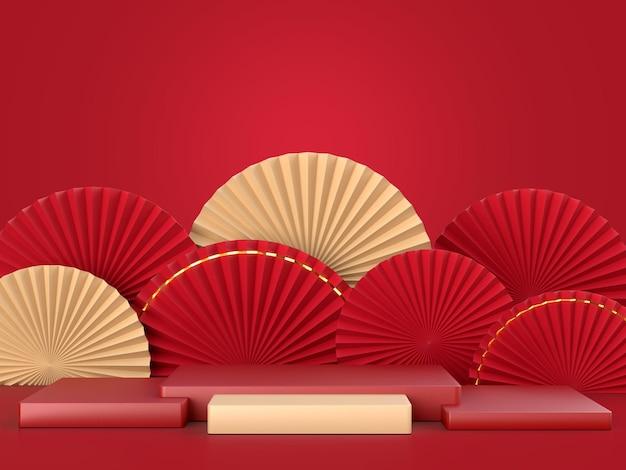 Medaglione ventaglio di carta per decorazione capodanno con podio