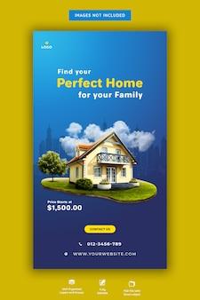 Modello di storia instagram casa perfetta per la vendita