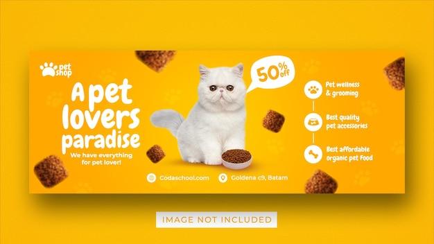 Modello di banner di copertina di facebook sui social media per la promozione del negozio di animali
