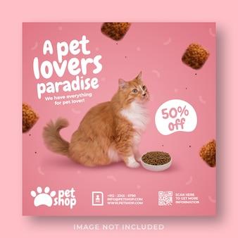 Modello di banner post instagram di social media di promozione del negozio di animali
