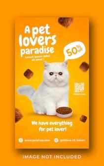Modello di banner di storia di instagram di social media di promozione del negozio di animali