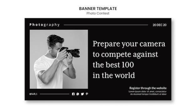 Modello di banner del concorso fotografico