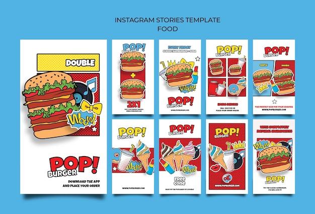 Storie di social media di cibo pop art Psd Premium