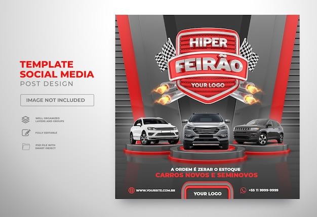Post fiera dell'auto sui social media in brasile modello di rendering 3d design portoghese