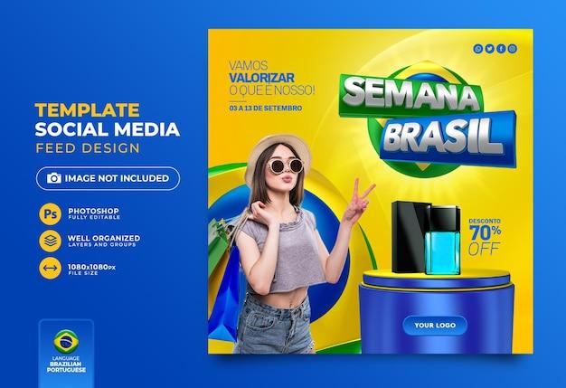 Pubblica il rendering 3d della settimana brasiliana sui social media per il design del modello di campagna di marketing in portoghese