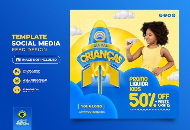 Render 3d per la giornata dei bambini sui social media in design del modello in brasile in portoghese