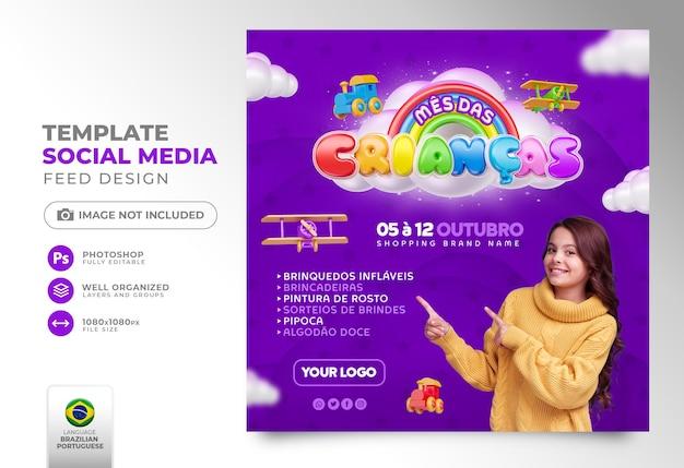 Post social media mese per bambini 3d render in brasile modello di progettazione in portoghese