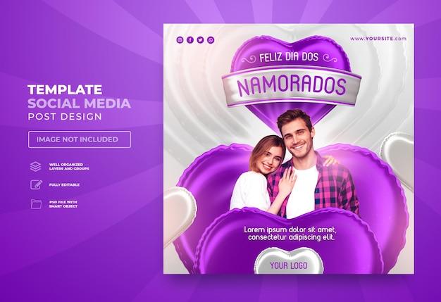Pubblica il giorno di san valentino felice dei media sociali nel rendering 3d del brasile