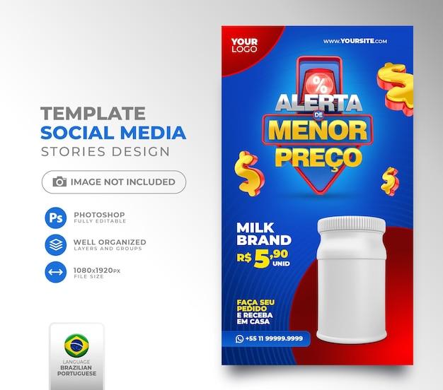 Pubblica un avviso di prezzo basso sui social media per la campagna di marketing nel modello 3d del brasile render