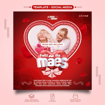 Post template instagram red happy mothers day per la composizione in brasile