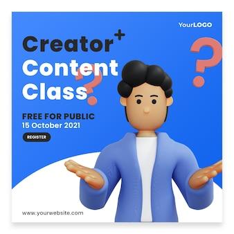 Gli uomini del modello di post pensano alle idee per la home page dei contenuti psd premium