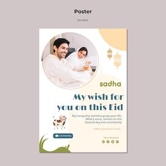 Modello di poster per la celebrazione dell'eid al-adha