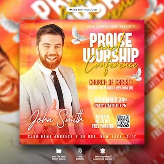 Volantino per conferenze di lode e adorazione e modello di post sui social media