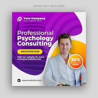 Psicologia professionale consulenza social media post banner e volantini quadrati