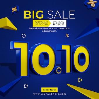 Banner sconto promozione 1010 modello di post sui social media