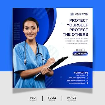 Proteggi te stesso dottore social media post banner