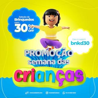 Modello psd per social media instagram bambino che gioca per la promozione del brasile del giorno dei bambini