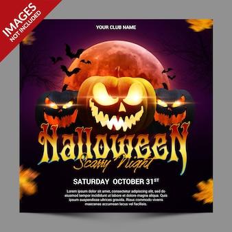 Promozione della festa della notte di halloween delle zucche per il modello premium post sui social media