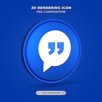 Icona di simbolo di virgolette nel rendering 3d