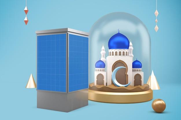 Ramadan advertising mockup Psd Premium