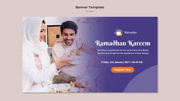 Modello di banner di ramadan con foto