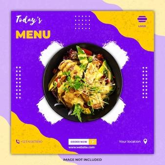 Post di banner di social media cibo culinario ramadan