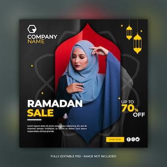 Modello di banner quadrato ramadan vendita di moda