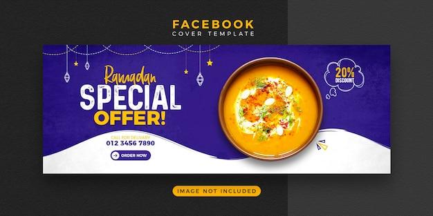 Banner di cibo ramadan e design del modello di copertina di facebook