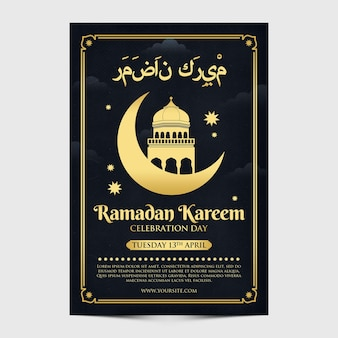 Modello di volantino ramadan kareem
