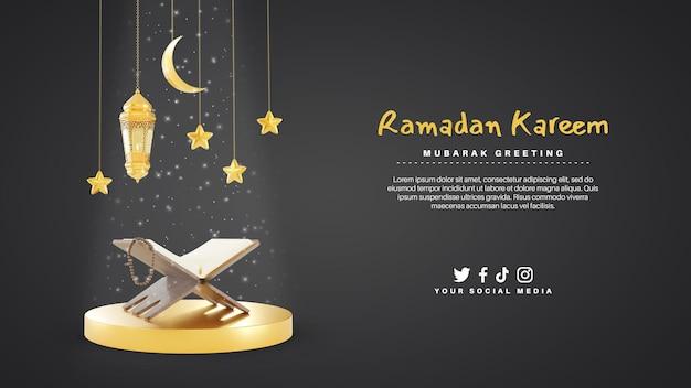 Biglietto di auguri di ramadan kareem con sacro corano e lampada