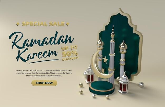 Modello di celebrazione islamica di ramadan kareem felice eid mubarak