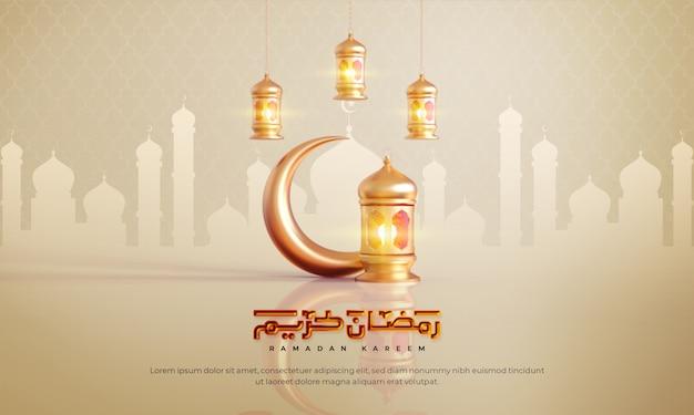 Ramadan kareem islamico saluto sfondo con mezzaluna, lanterna e motivo arabo e calligrafia