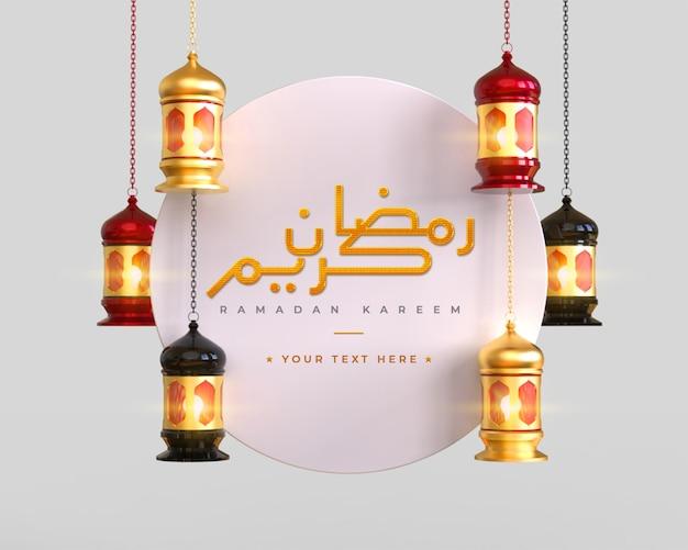 Cartolina d'auguri islamica del ramadan kareem