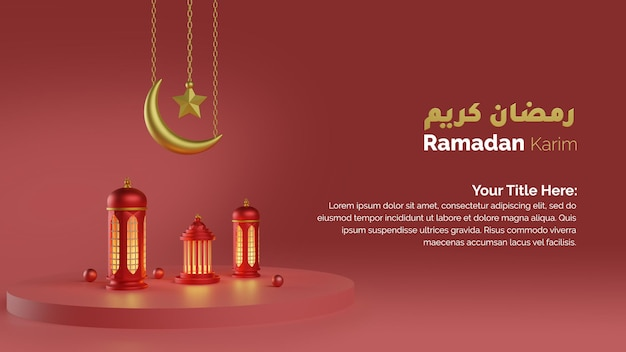 Ramadan kareem poster design. calligrafia araba e concetto di rendering 3d