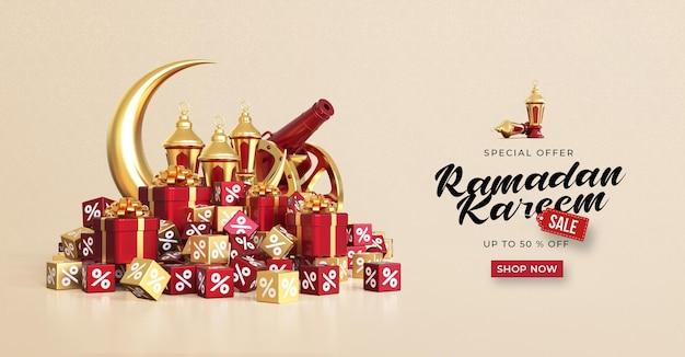 Modello di banner di vendita di ramadan kareem