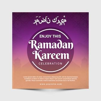Modello di volantino quadrato ramadan kareem