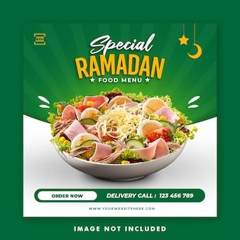 Modello di banner post sui social media per la promozione del menu del ramadan per il ristorante