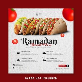 Ramadan menu promozione social media post modello di banner per ristorante