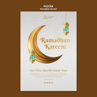 Modello di poster di ramadan con foto