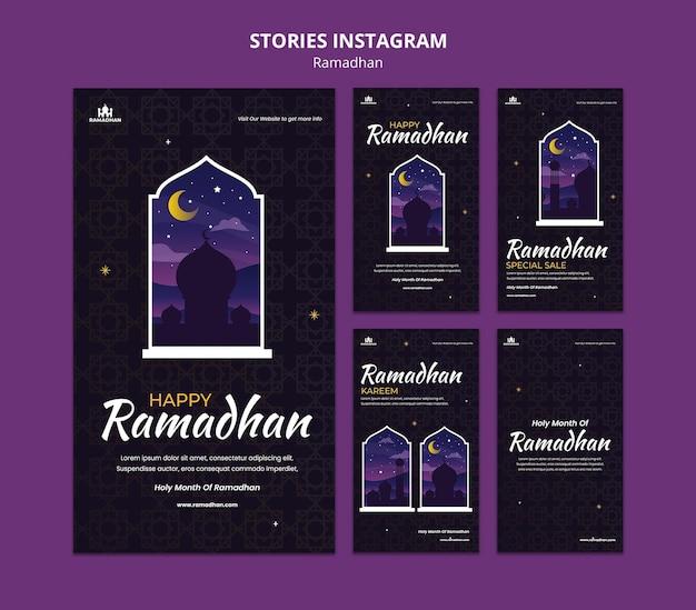 Modello di storie sui social media del ramadan illustrato