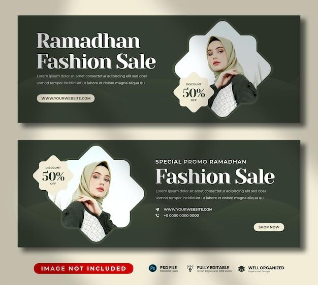 Modello di copertina di facebook di vendita di moda ramadhan