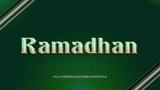 Modello di carattere di ramadhan