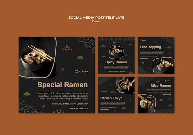 Modello di post sui social media di concetto di ramen