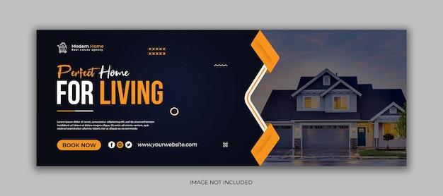 Modello di copertina di facebook per social media aziendali immobiliari