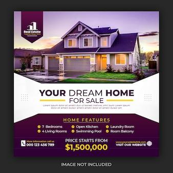 Post di instagram di proprietà della casa immobiliare o modello promozionale di banner web quadrato