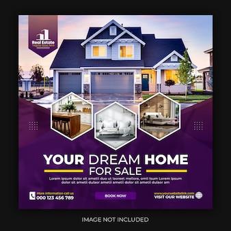 Modello di post di instagram o banner web quadrato di proprietà della casa immobiliare