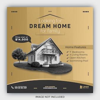 Post sui social media della casa immobiliare o modello di banner quadrato