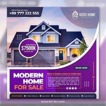 Modello di banner quadrato post social media casa immobiliare